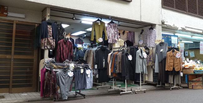 京都三条会商店街|ひつじやペペ三条店