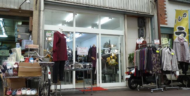京都三条会商店街|グランス
