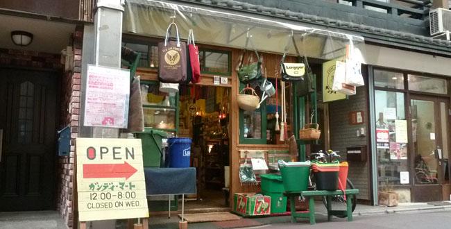 京都三条会商店街|ガンディ・マート