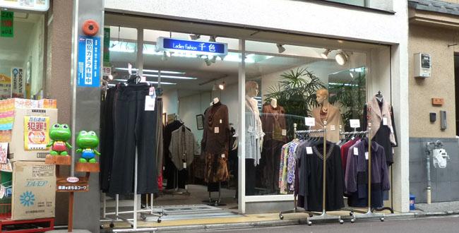 京都三条会商店街|千色