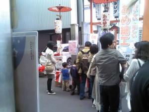 八坂神社|又旅社|蘇民将来春季祭のイメージ