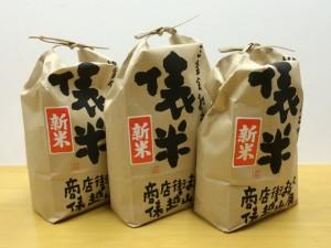 100周年記念米