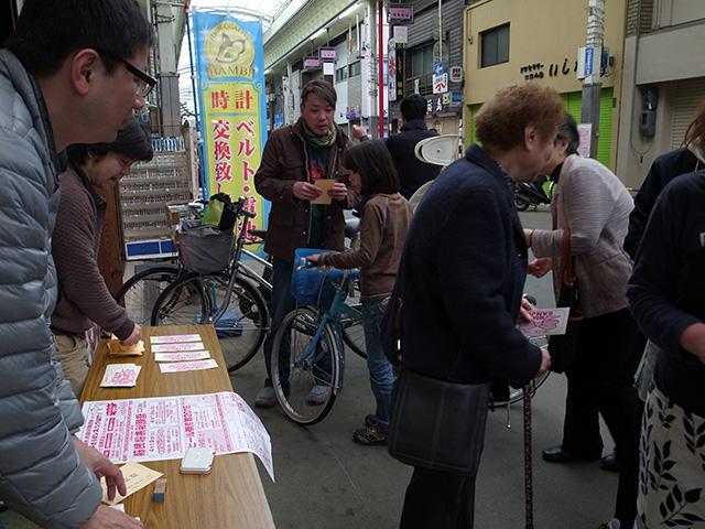 投票済票とメガリボンスタンプの交換|京都市議・府議会議員選挙日