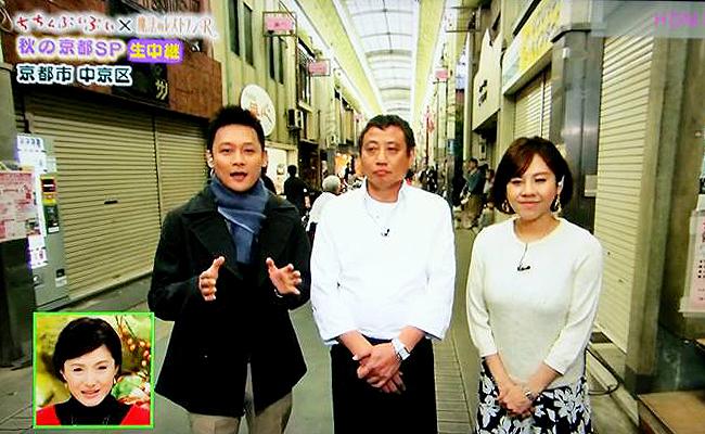 MBSちちんぷいぷい×水野真紀の魔法のレストランR×京都三条会商店街|生放送